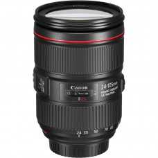 Canon EF 24-105 f/4 L IS USM II